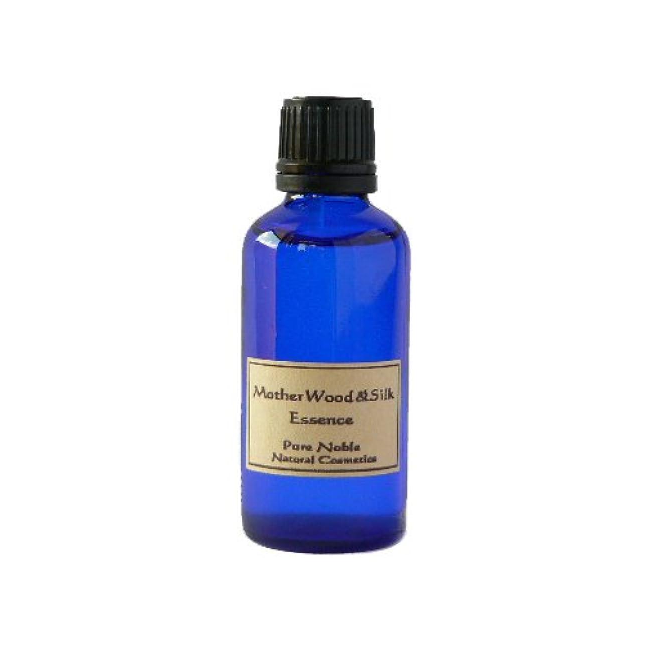 ハウジング悪意のある幸運植物性コラーゲンたっぷり!白樺樹液と有機ハーブの無添加美容液 マザーウッド&シルクエッセンス 50ml