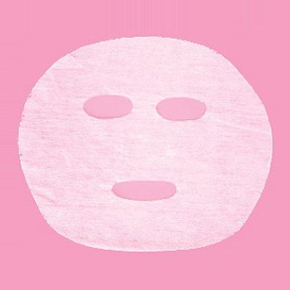 うがい薬指定荒れ地フェイシャルシート (やや厚手タイプ) 20枚入 23.5×19cm [ フェイスマスク フェイスシート フェイスパック フェイシャルマスク フェイシャルパック ローションマスク ローションパック フェイス パック マスク ]