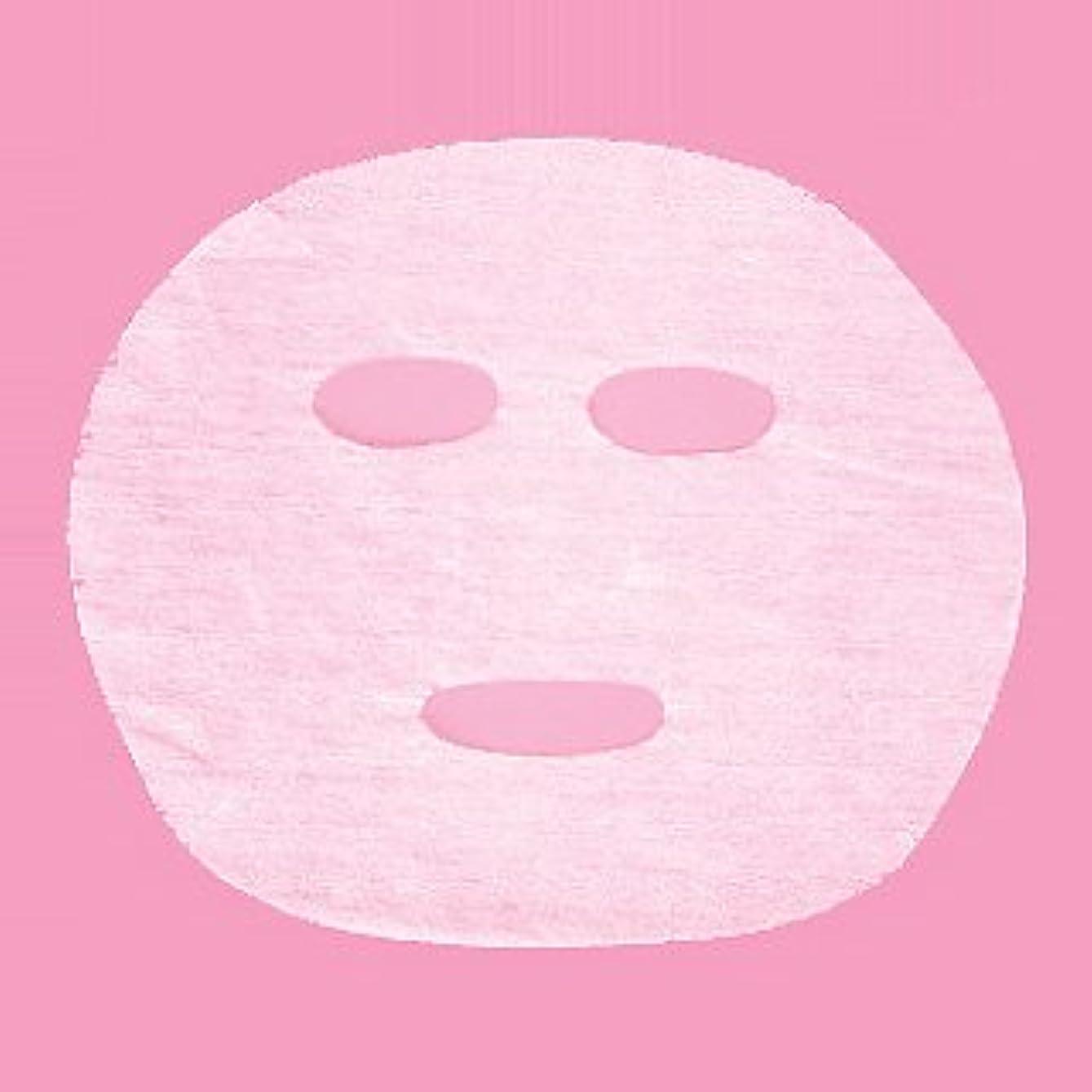 感嘆符タイプライターショルダーフェイシャルシート (やや厚手タイプ) 20枚入 23.5×19cm [ フェイスマスク フェイスシート フェイスパック フェイシャルマスク フェイシャルパック ローションマスク ローションパック フェイス パック マスク ]