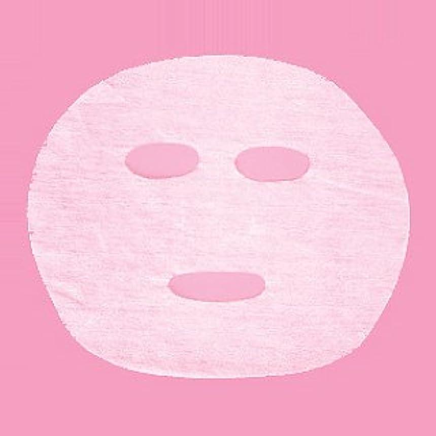 パースブラックボロウモーテル繰り返したフェイシャルシート (やや厚手タイプ) 20枚入 23.5×19cm [ フェイスマスク フェイスシート フェイスパック フェイシャルマスク フェイシャルパック ローションマスク ローションパック フェイス パック マスク ]