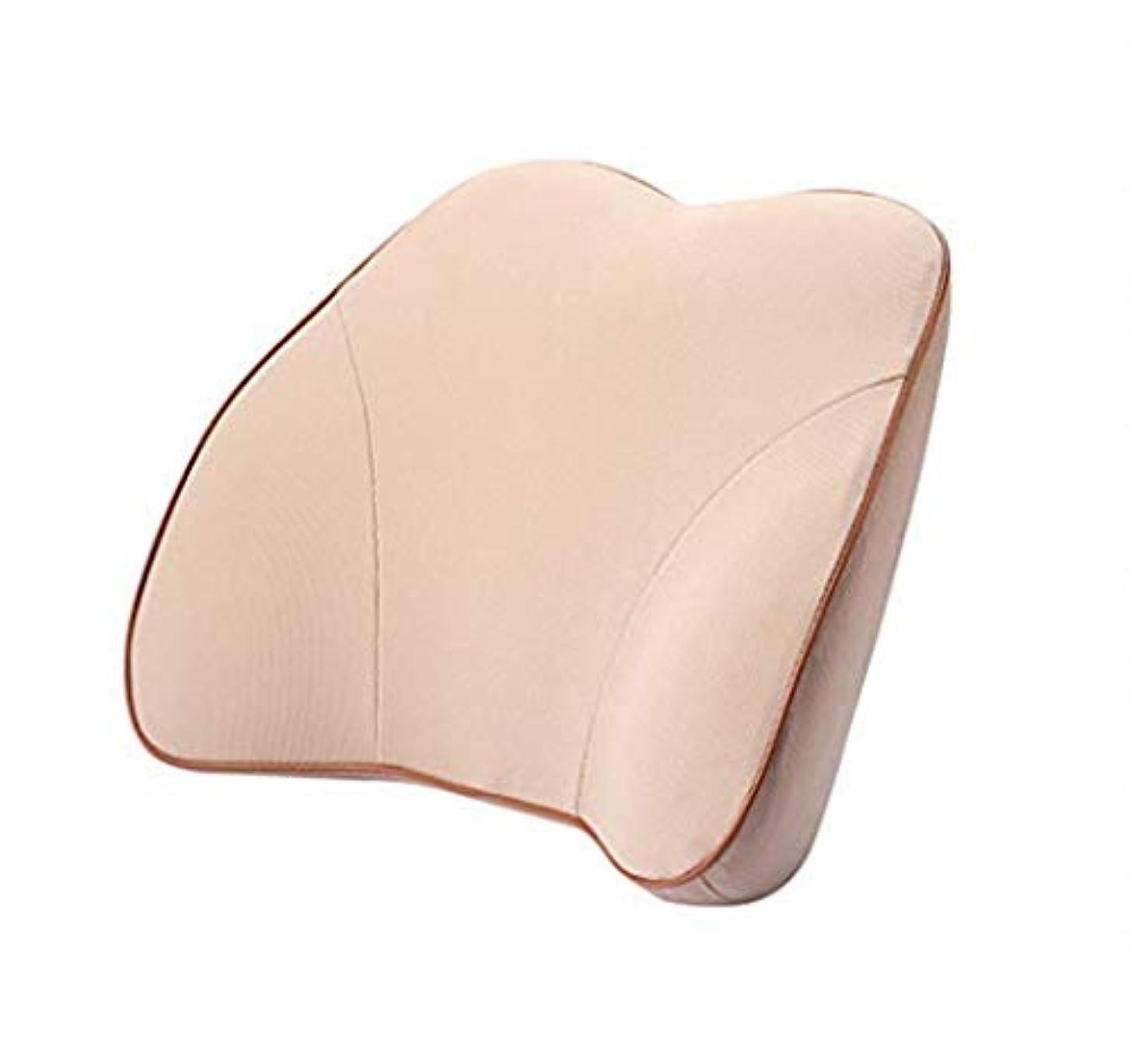 舌ビリーヤギ天気腰椎枕 - 100%低反発腰椎クッション - ポータブル枕 - 整形外科ウエストサポート枕 - 車のオフィスチェア - 長距離運転オフィスに適した腰痛緩和 (Color : Beige)