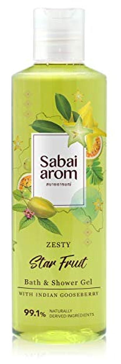 提唱するかろうじてリアルサバイアロム(Sabai-arom) ゼスティ スターフルーツ バス&シャワージェル (ボディウォッシュ) 250mL【ZSF】【002】