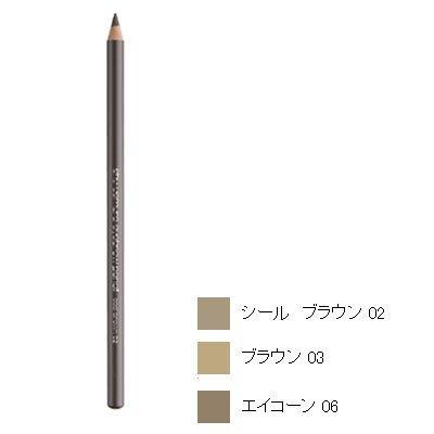 シュウ ウエムラ(shu uemura) ハード フォーミュラ ハード9 # 03 ブラウン 4g[並行輸入品]