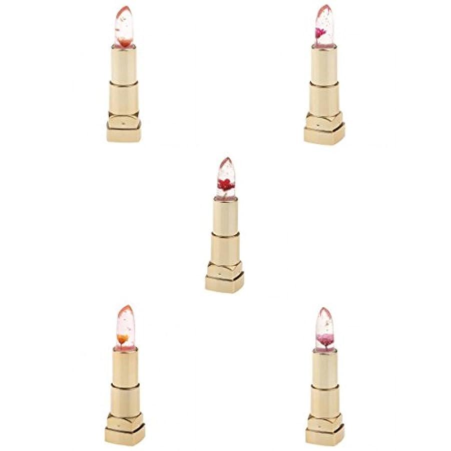 最小基礎不要温度変化口紅 フラワー リップスティック メイクアップ 潤い 3個セット - #1