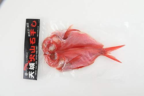 天然 沖金目鯛ひもの Mサイズ×2尾 下田漁港 祝儀魚 高タンパク 低カロリー コラーゲン