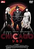 スマイルBEST シカゴ [DVD]