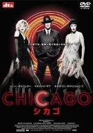 スマイルBEST シカゴ [DVD]の詳細を見る