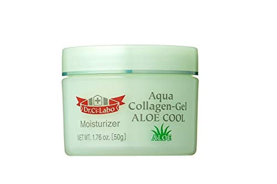 ドクターシーラボ アクアコラーゲンゲル アロエクール 50g オールインワン 多機能保湿ゲル