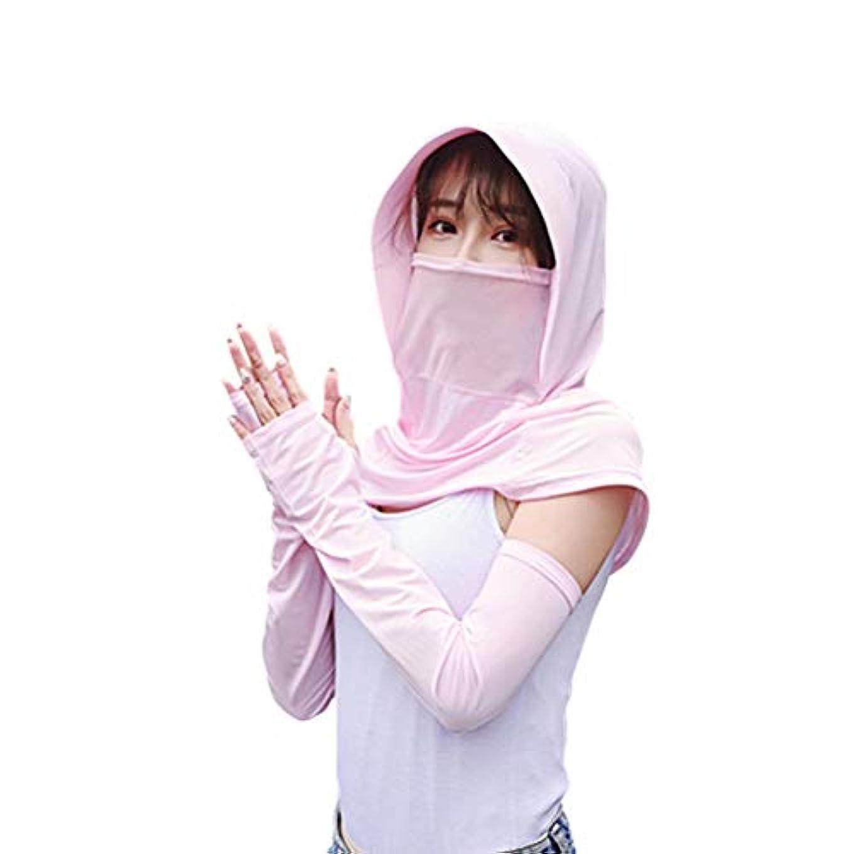症候群ではごきげんよう戦う日焼け防止 UVカット紫外線防止 農作業 ガーデニング 帽子 通気性 アウトドア 防水 登山 釣り (ホワイト、フリーサイズ)