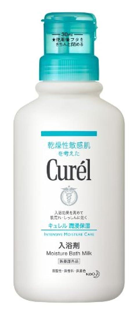 キュレル 入浴剤 本体 420ml