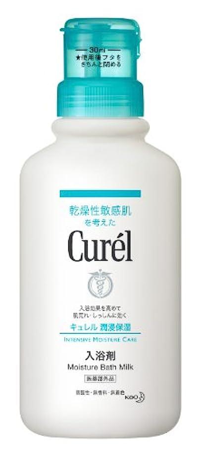 鑑定ペレットイチゴキュレル 入浴剤 本体 420ml