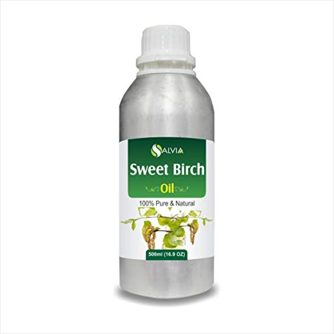 潮第四無数のSweet Birch Essential Oil (Betula lenta) 100% Pure & Natural - Undiluted Uncut Therapeutic Grade - Aromatherapy...