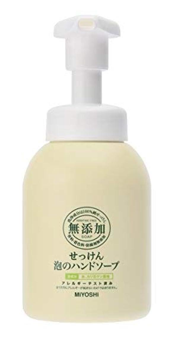 浴適度な始める【まとめ買い】無添加せっけん泡のハンドソープ ポンプM250ml ×30個