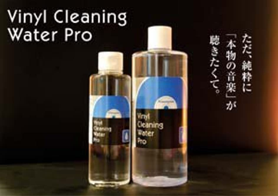 イディオム興味ルーVinyl Cleaning Water Pro 200ml