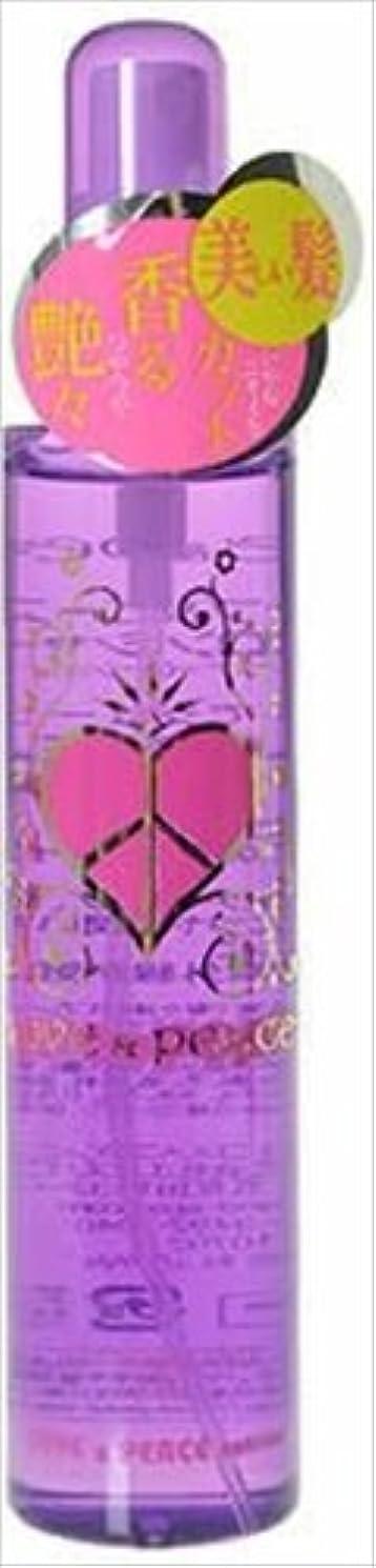 宿題鉛筆元気なラブ&ピース LOVE&PEACE ラブ&ピース ヘアコロン シャイニー 150ml