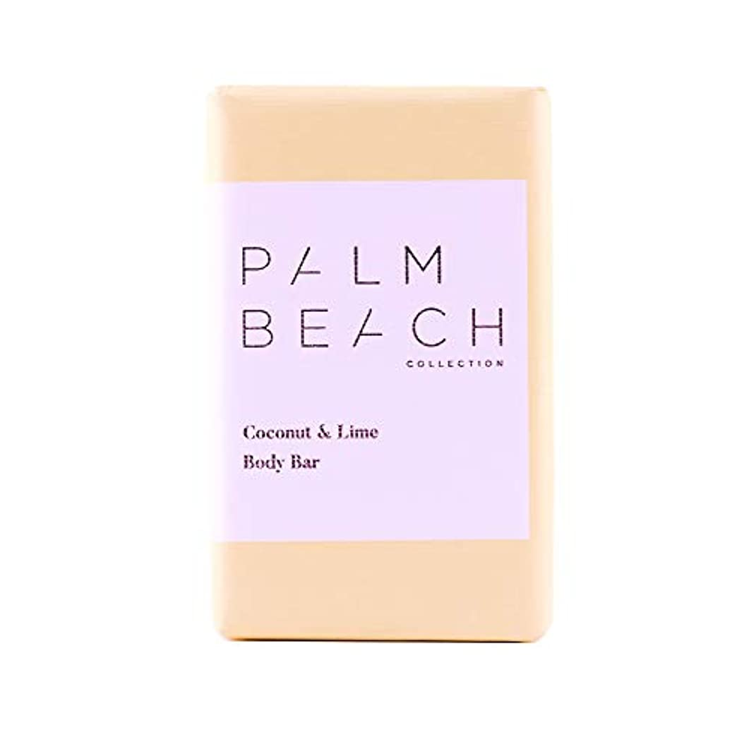 さびた感動する楕円形パームビーチコレクション ボディ バー ココナッツ&ライム 200g