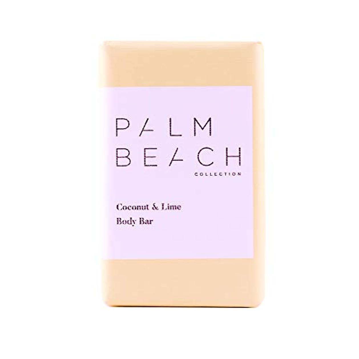 いたずらな食べる精度パームビーチコレクション ボディ バー ココナッツ&ライム 200g