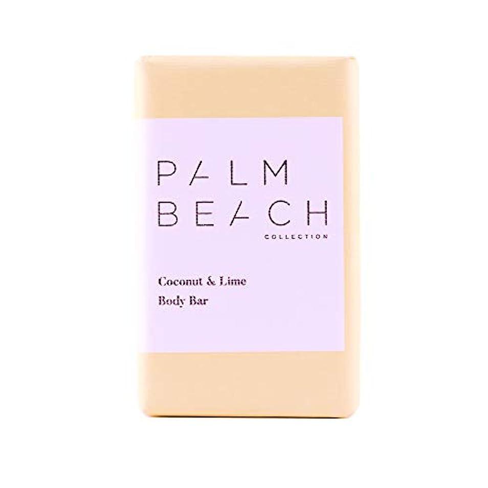 パームビーチコレクション ボディ バー ココナッツ&ライム 200g