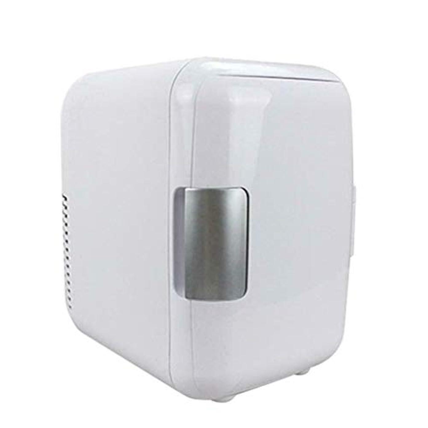 送料やさしくキャビンXiaoNUO 4Lミニポータブルカー冷蔵庫12V / 220V 50W車利用静かな低騒音を冷凍庫ウォーマー暖房冷蔵庫ボックス缶ビールクーラーの冷却します (Color Name : White)