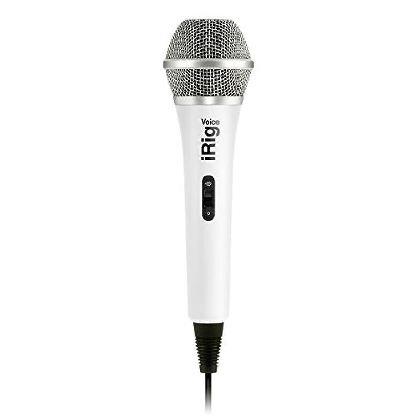アンケートお誕生日まっすぐにするIK Multimedia iRig Voice (iOS/Android対応 カラオケ/レコーディング用 ハンドヘルドマイク) ホワイト【日本正規代理店品】 IKM-OT-000030