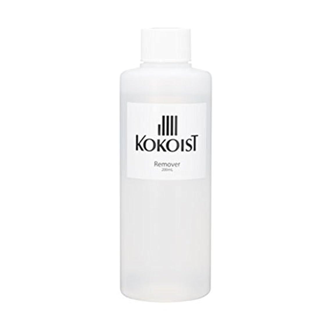野心的凝視貫通するKOKOIST(ココイスト) リムーバー 200ml