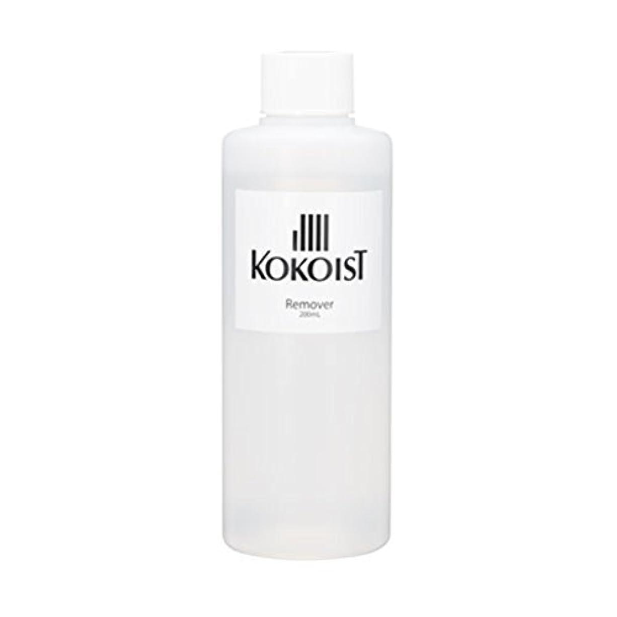 事業内容背骨仮称KOKOIST(ココイスト) リムーバー 200ml