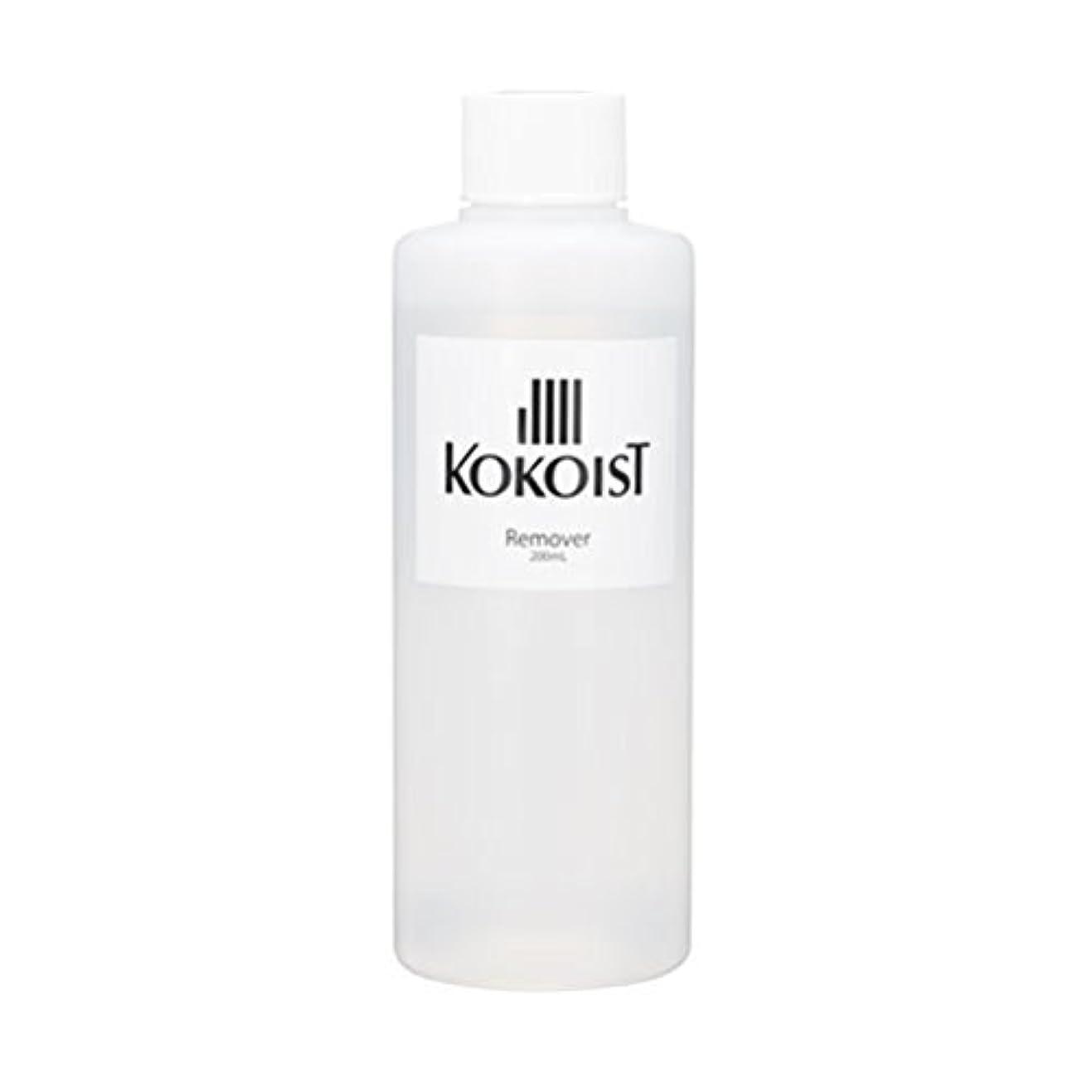 幻影ジャンル辞任するKOKOIST(ココイスト) リムーバー 200ml
