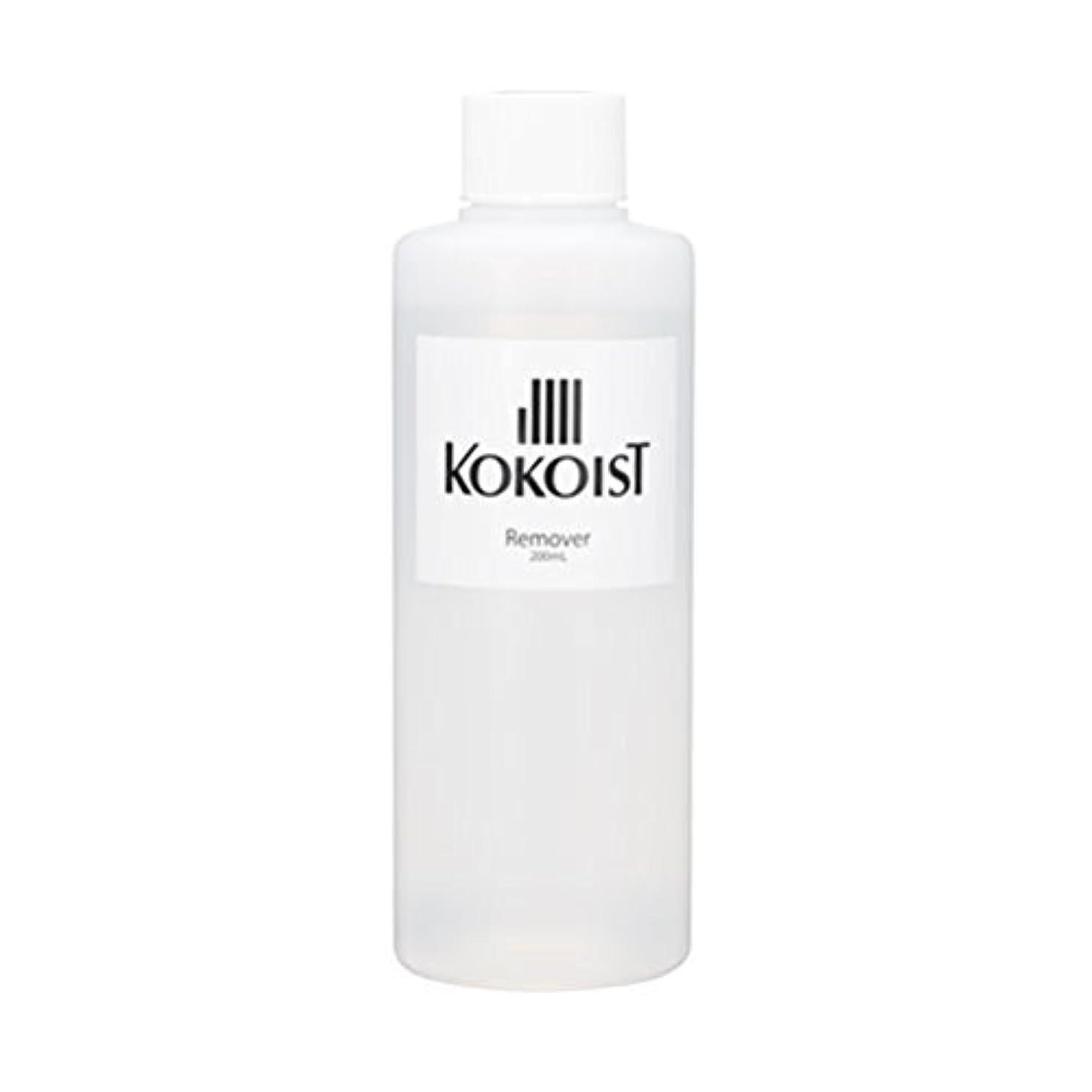 オーチャード洗剤寄稿者KOKOIST(ココイスト) リムーバー 200ml