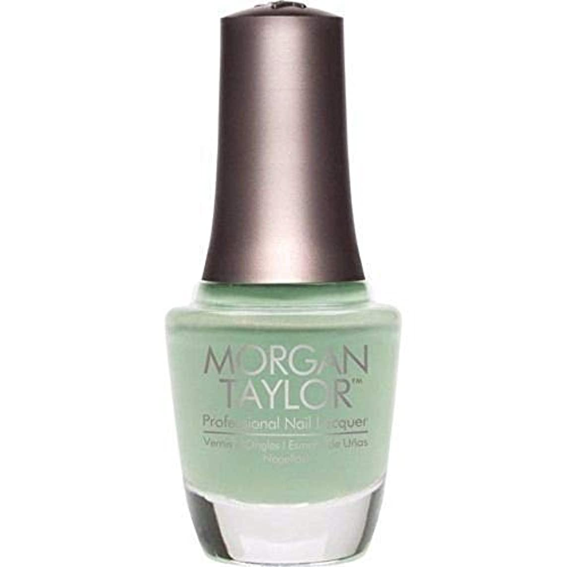 生き返らせる恐怖症ヘルパーMorgan Taylor - Professional Nail Lacquer - Do You Harajuku? - 15 mL / 0.5oz