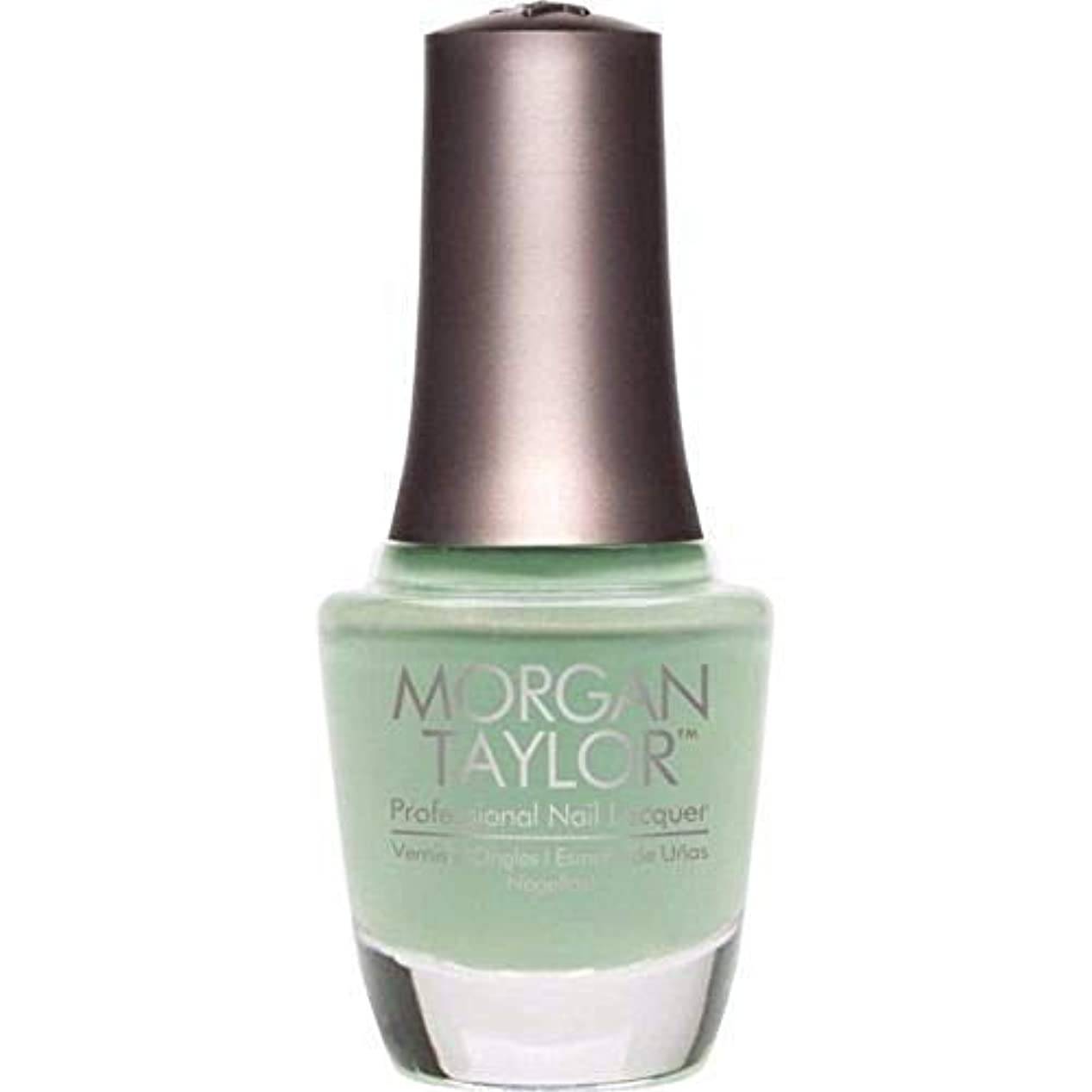 欠伸生きる水平Morgan Taylor - Professional Nail Lacquer - Do You Harajuku? - 15 mL / 0.5oz