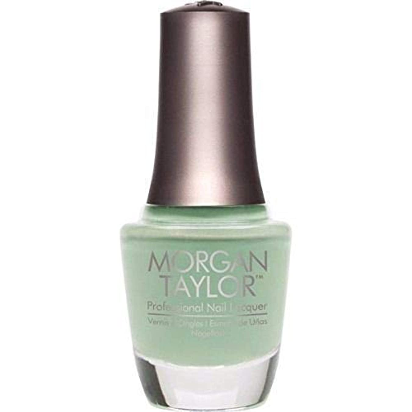 広範囲ベイビー嫌いMorgan Taylor - Professional Nail Lacquer - Do You Harajuku? - 15 mL / 0.5oz