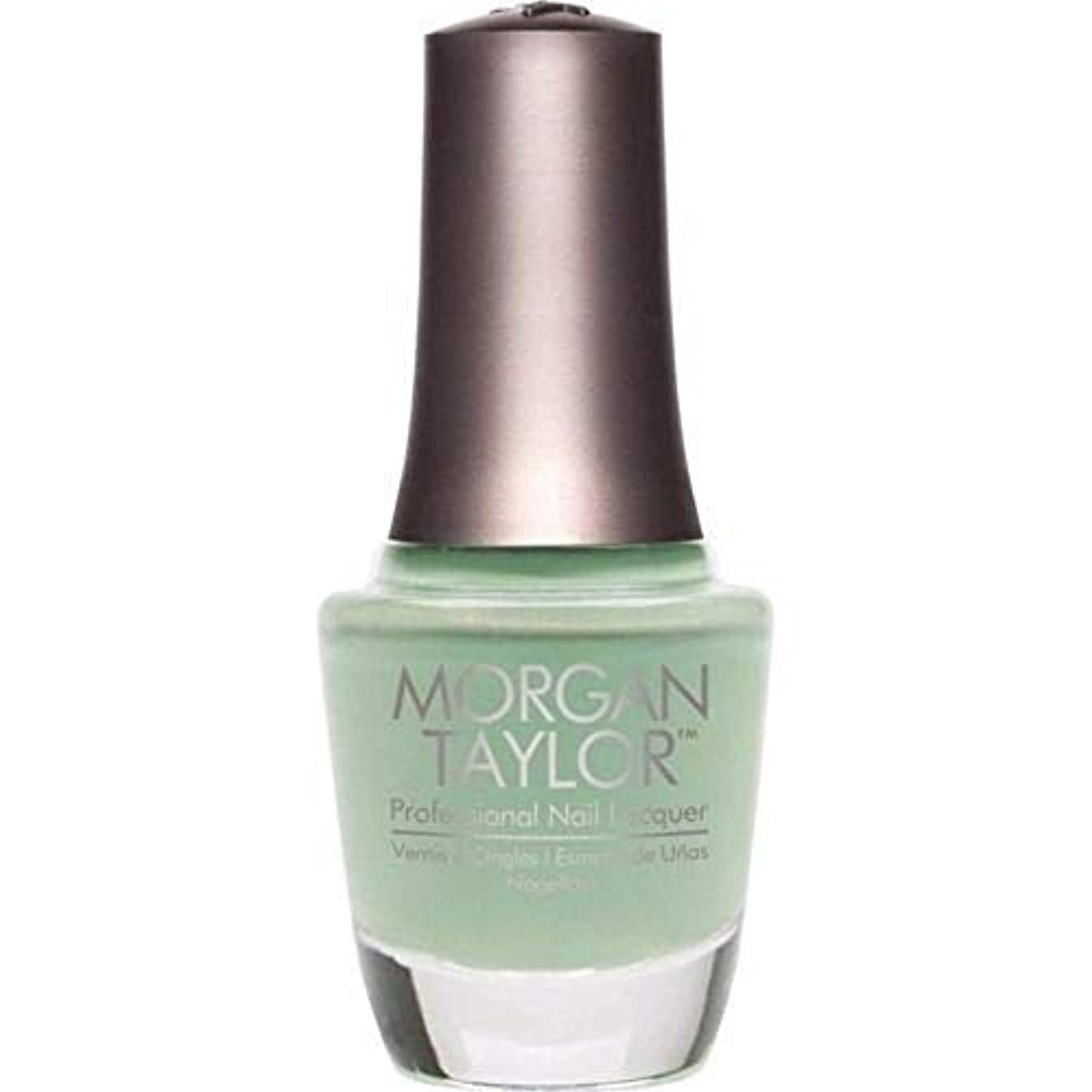 ゾーンエジプト人水銀のMorgan Taylor - Professional Nail Lacquer - Do You Harajuku? - 15 mL / 0.5oz