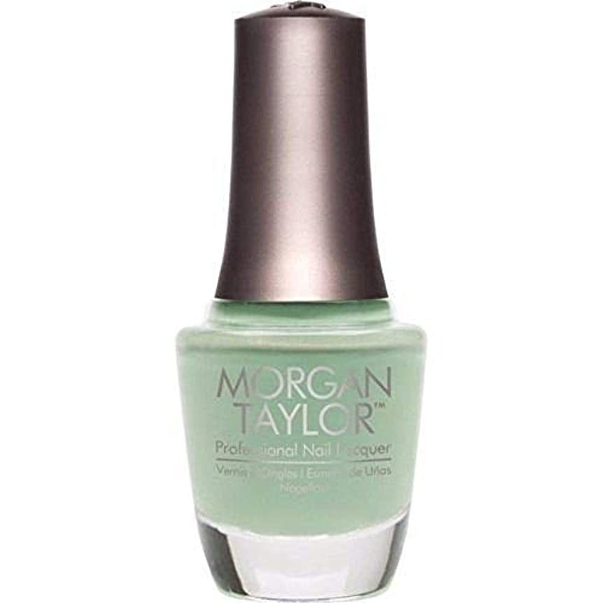 ひばり時刻表技術者Morgan Taylor - Professional Nail Lacquer - Do You Harajuku? - 15 mL / 0.5oz