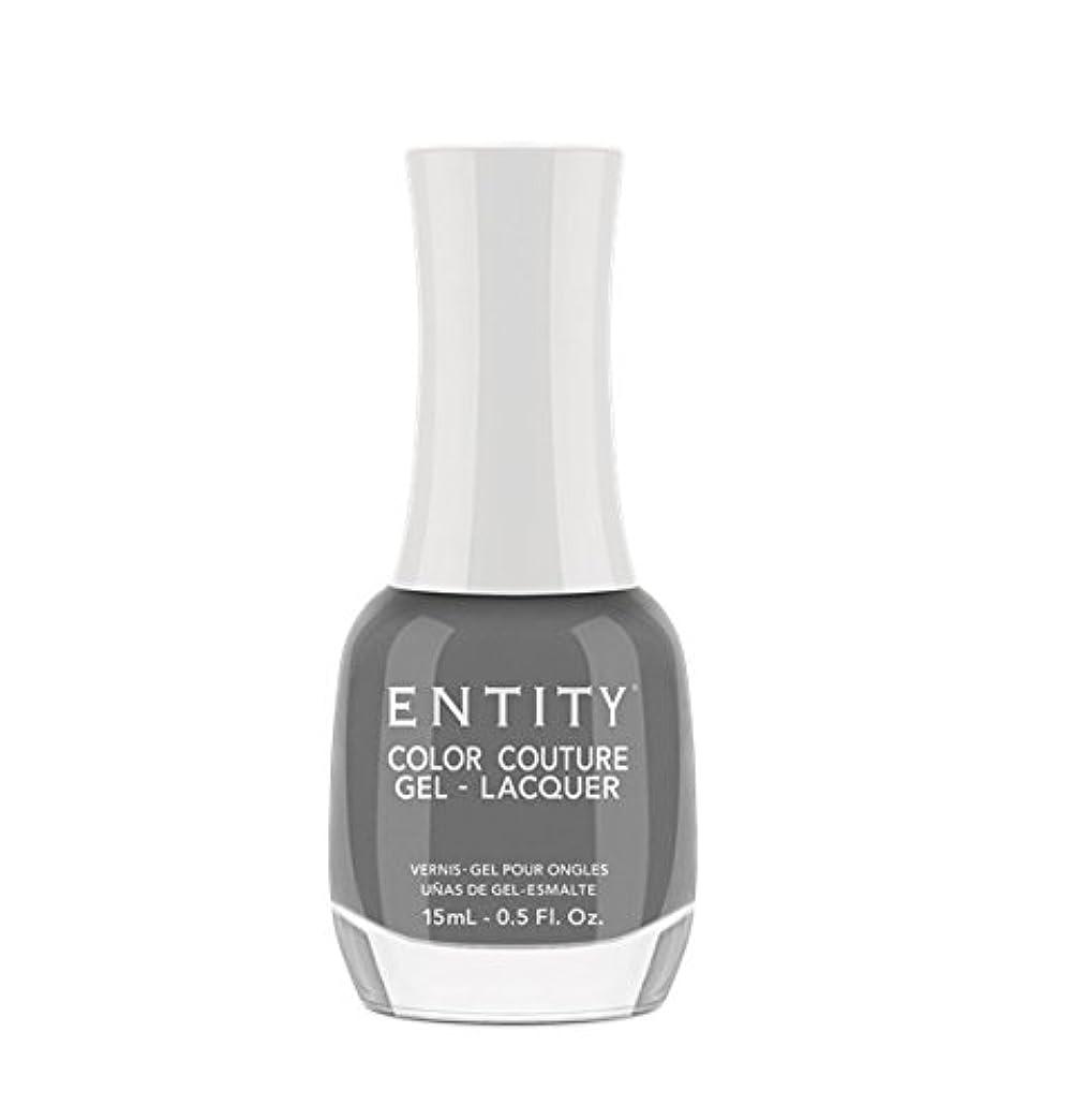 テスピアン偽装する物思いにふけるEntity Color Couture Gel-Lacquer - Frayed Edges - 15 ml/0.5 oz