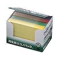 スリーエムジャパン ポスト・イット(R) グラデーション エコノパック(TM) ふせんハーフ (7.5×1.25cm) ×5セット