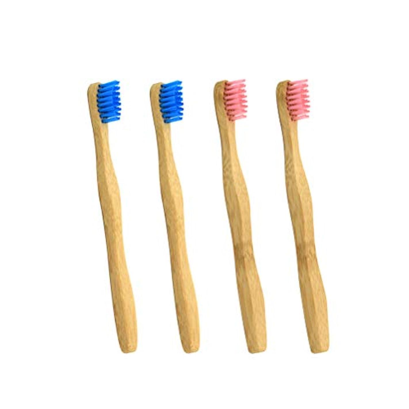 個性すぐにバウンスHealifty 子供旅行のための竹の歯ブラシの木炭剛毛使い捨てのナイロン歯ブラシ(ピンクとピンク各2本)