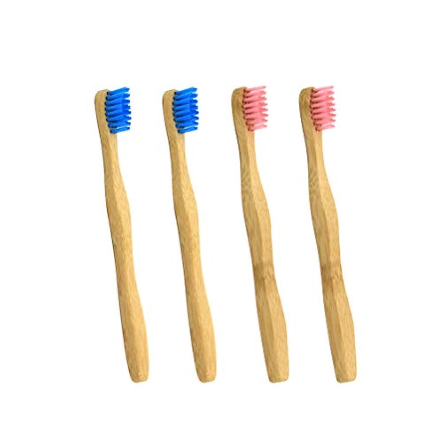 洪水ヘルシー埋めるSUPVOX 4本の子供の竹の歯ブラシ生分解性エコフレンドリーな歯ブラシ(ピンクとブルー各2本)