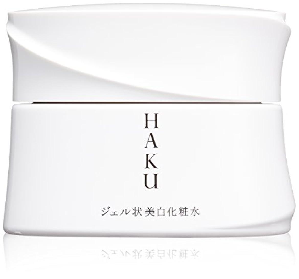 警報発言する植物のHAKU メラノディープモイスチャー 美白化粧水 100g 【医薬部外品】