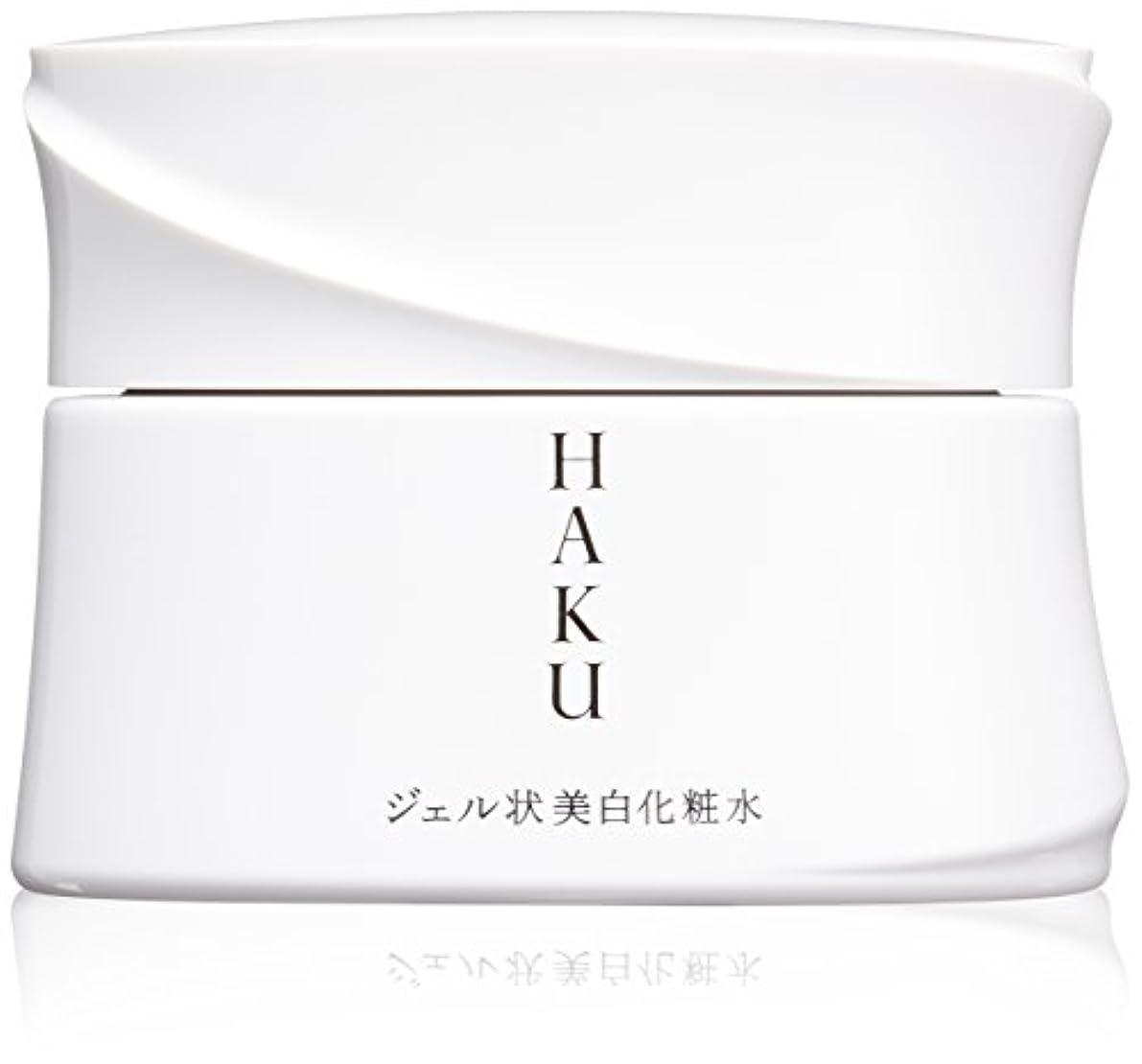 役に立つ願う蓋HAKU メラノディープモイスチャー 美白化粧水 100g 【医薬部外品】