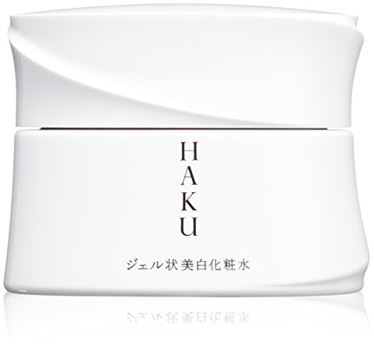 方言推測する色合いHAKU メラノディープモイスチャー 美白化粧水 100g 【医薬部外品】