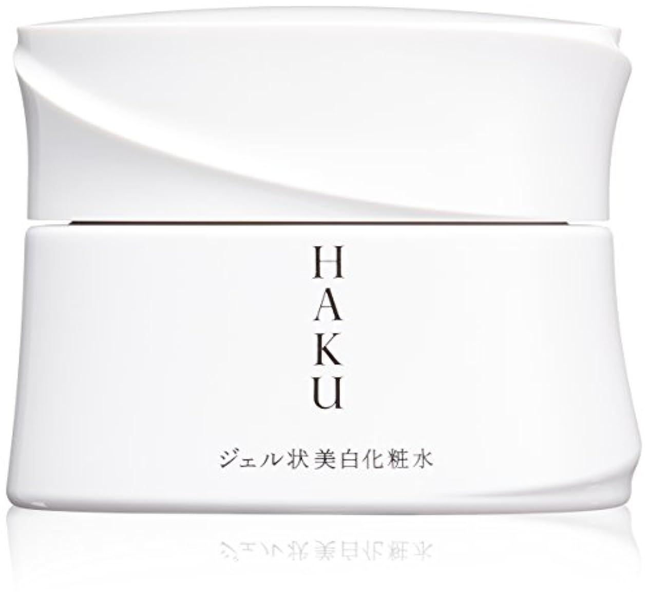 舗装するユニークな断言するHAKU メラノディープモイスチャー 美白化粧水 100g 【医薬部外品】
