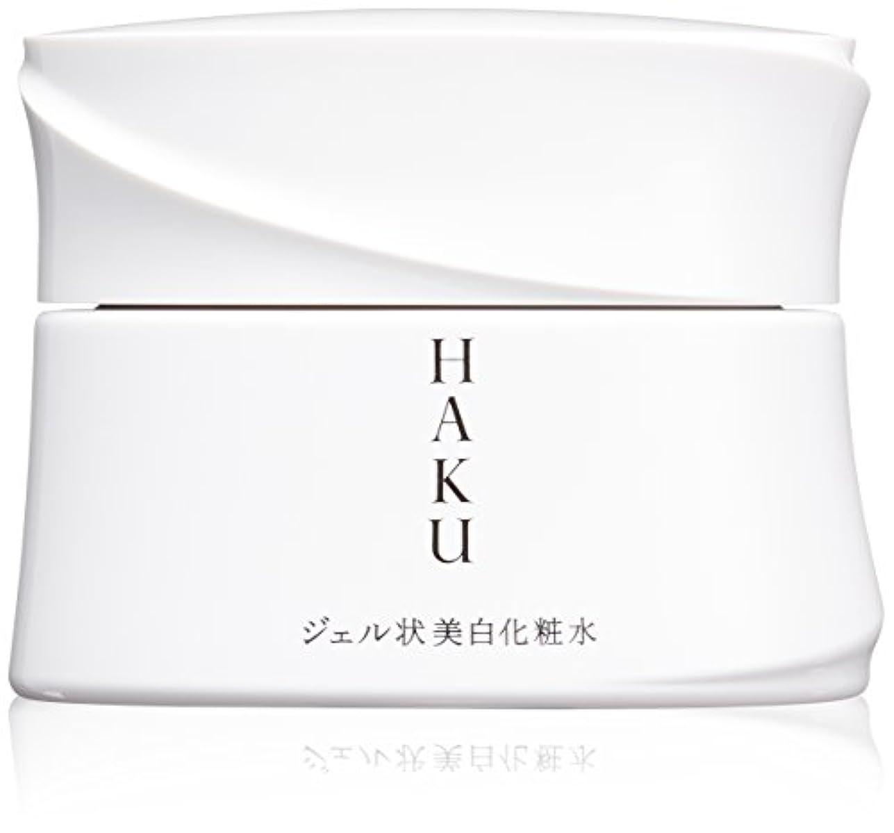 本物の期待アルミニウムHAKU メラノディープモイスチャー 美白化粧水 100g 【医薬部外品】