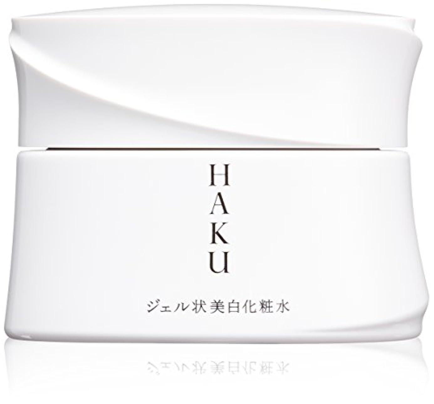 同志メアリアンジョーンズ映画HAKU メラノディープモイスチャー 美白化粧水 100g 【医薬部外品】