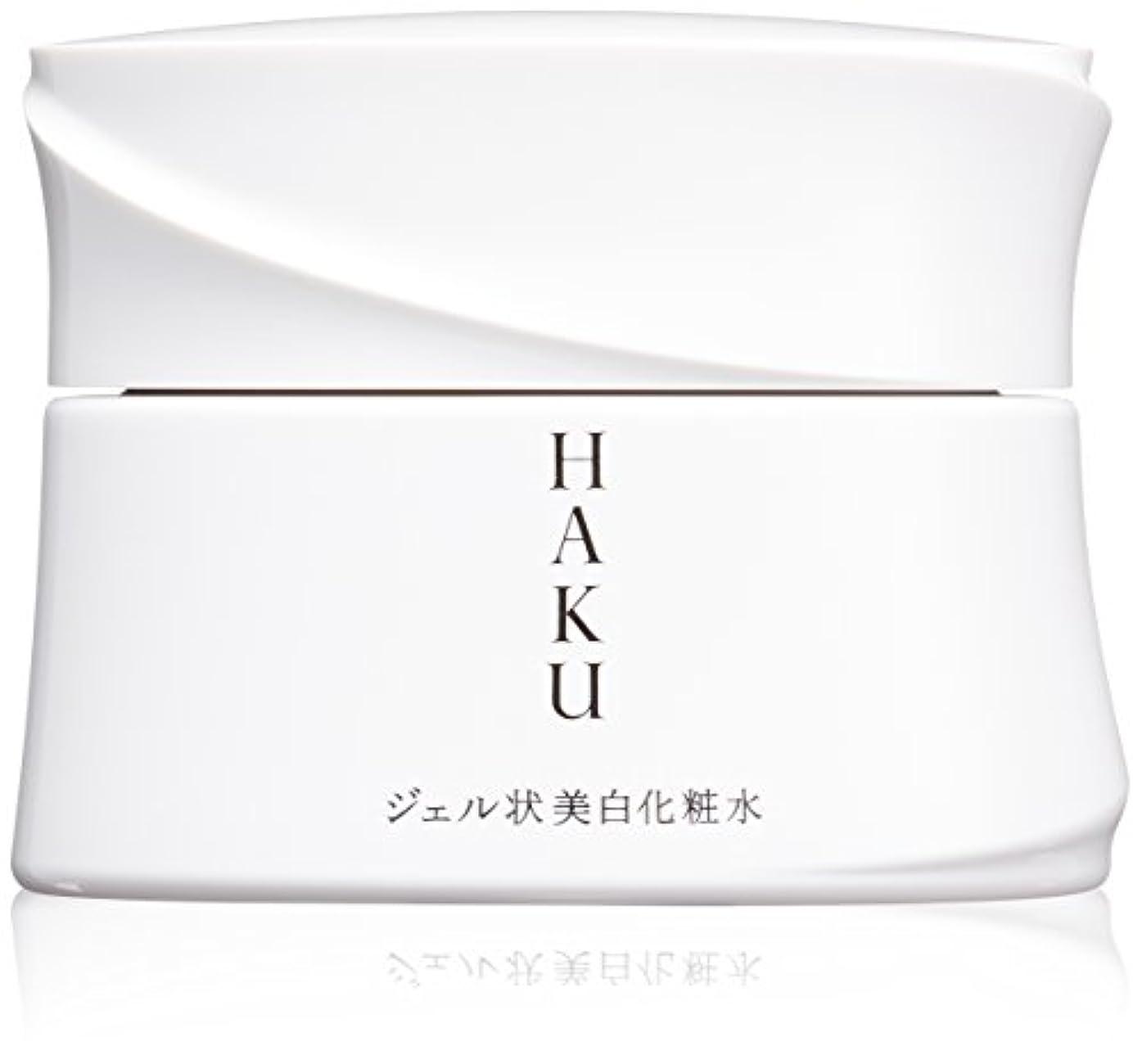 受取人起点調査HAKU メラノディープモイスチャー 美白化粧水 100g 【医薬部外品】