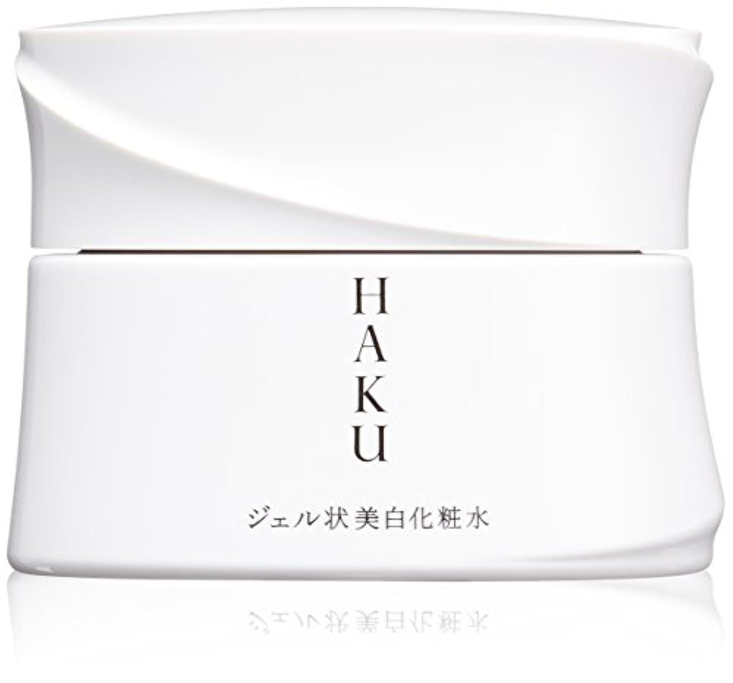 本拍手する踏みつけHAKU メラノディープモイスチャー 美白化粧水 100g 【医薬部外品】