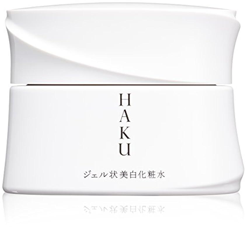 引くボウリング不実HAKU メラノディープモイスチャー 美白化粧水 100g 【医薬部外品】