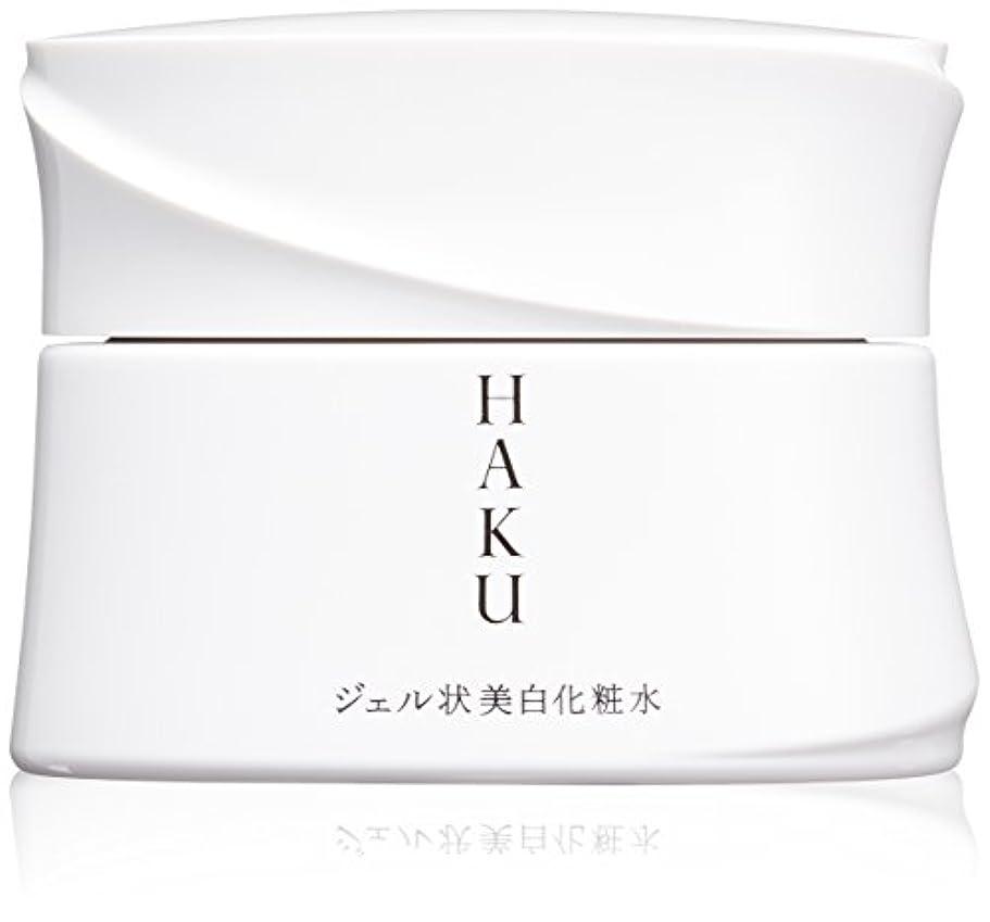 机スリップキャンペーンHAKU メラノディープモイスチャー 美白化粧水 100g 【医薬部外品】
