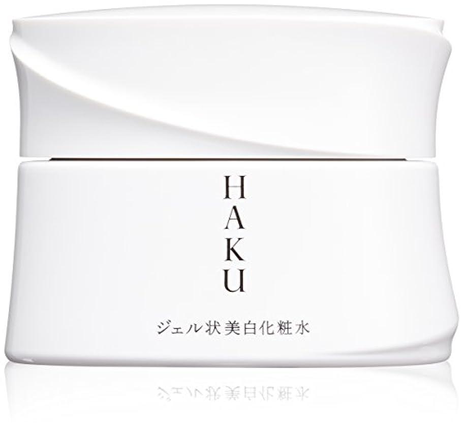 自慢人差し指示すHAKU メラノディープモイスチャー 美白化粧水 100g 【医薬部外品】
