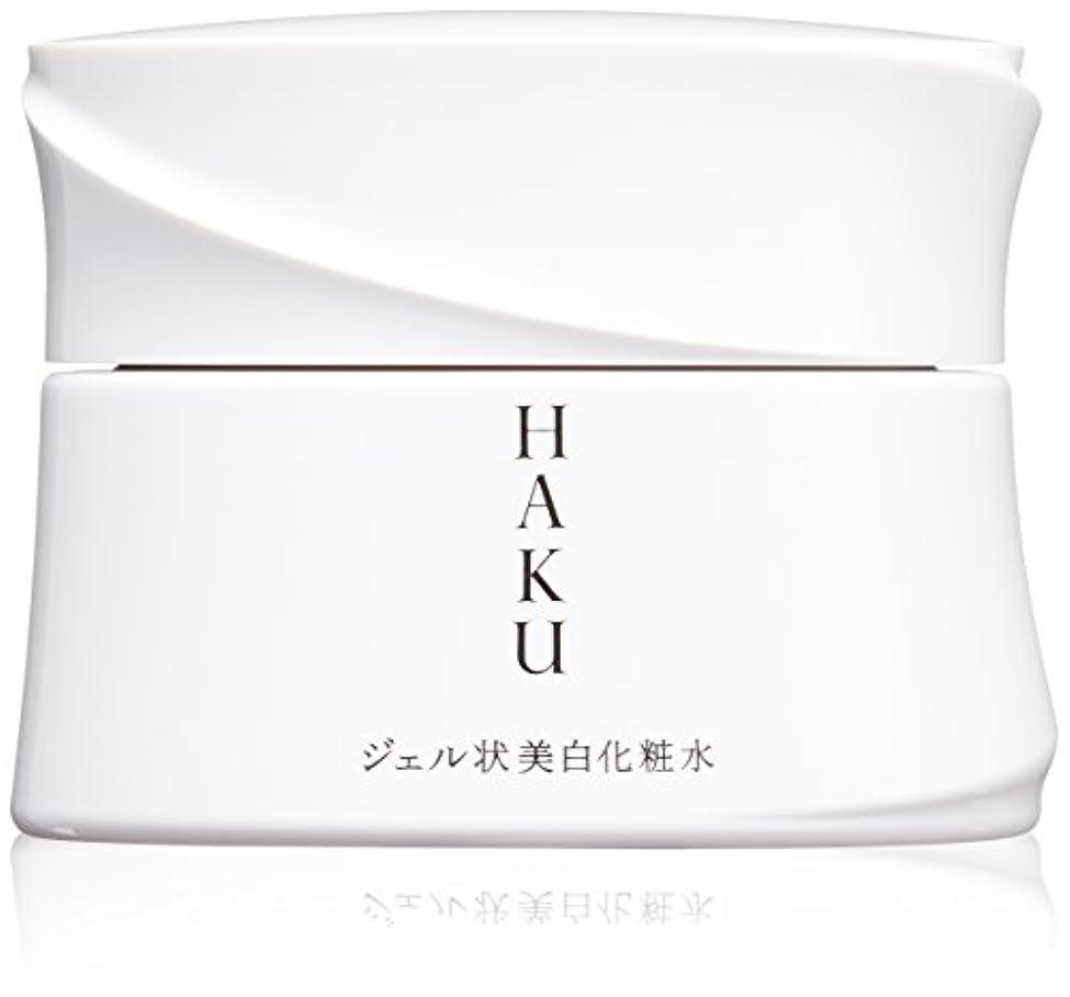 地域の理論的飛ぶHAKU メラノディープモイスチャー 美白化粧水 100g 【医薬部外品】