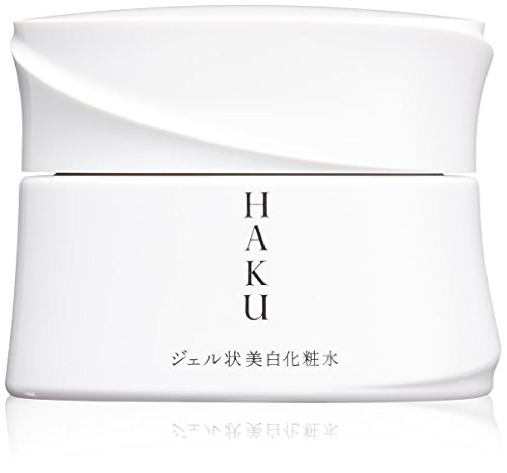 寛解解読する動くHAKU メラノディープモイスチャー 美白化粧水 100g 【医薬部外品】